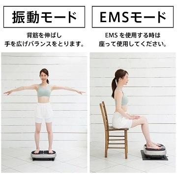 効果 ブログ マシン 振動 ダイエットのブルブル振動マシンってお腹痩せ効果なし?おすすめは?